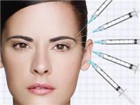 注射美容:肉毒素除皱是否长期有效?