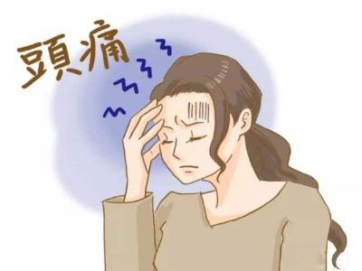 做好预防,不要让头痛困扰了我们的生活,祝大家都能远离头痛,身体健康!