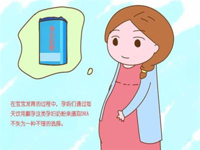 国家卫生健康委 儿童早期发展国际研讨会在北京召开