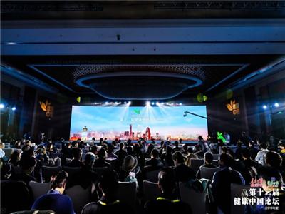 北京国丹白癜风医院荣