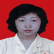 王瑋 副主任醫師