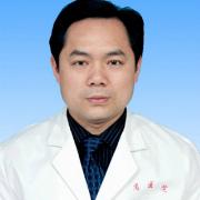 雷平沖 主任醫師