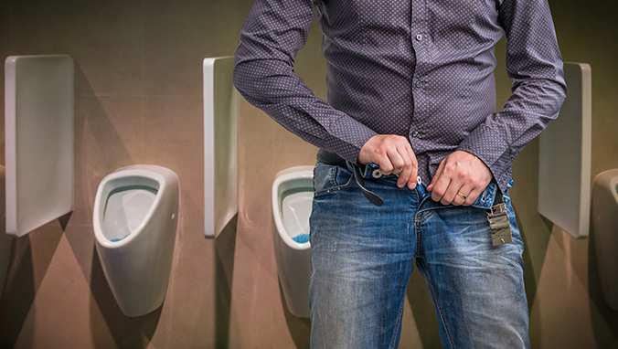 男性晚上尿频怎么办?要及时去医院就诊