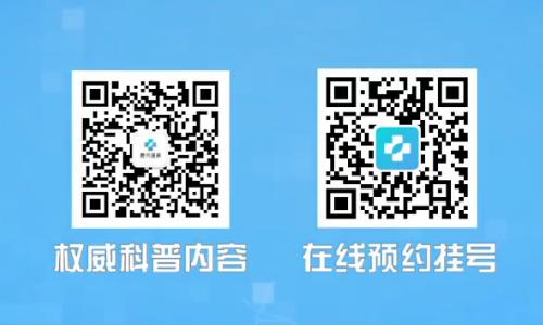 复禾健康三甲医院、医生线上预约挂号平台全面上线!