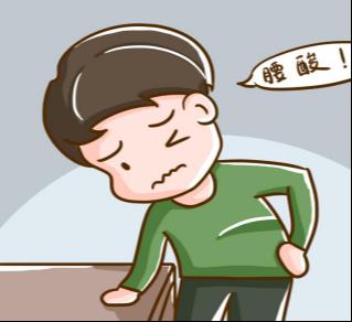 肾虚腰膝酸软是怎么回事?