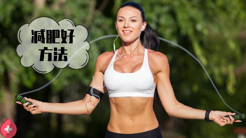 焦米茶怎么喝才能减肥?
