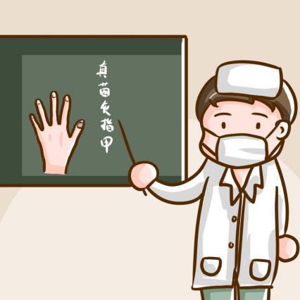 得了灰指甲有什么症状?