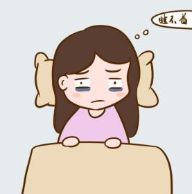 压力大睡不着失眠怎么办