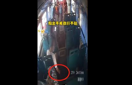 女孩公交车打盹 遭男子用手机偷拍裙底