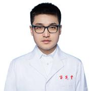 汤臣建 执业医师