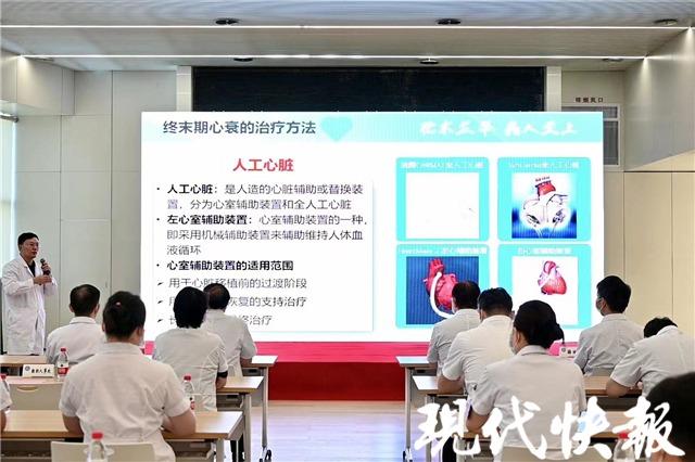 """江苏首例!国产""""人工心脏""""让34岁男子重生,为心力衰竭患者带来希望"""