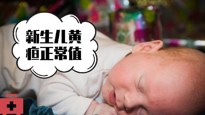 新生儿拉肚子该怎么办?新生儿拉肚子怎么办最有效?