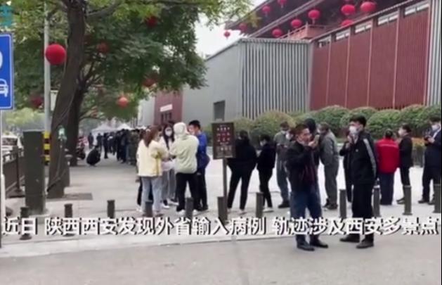 西安一对外省游客夫妻核酸阳性 内蒙古一餐厅5名员工确诊13名食客阳性