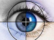 慢性闭角型青光眼