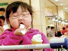 小兒糖尿病