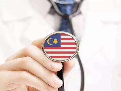 马来西亚试管婴儿,马来西亚试管流程,试管婴儿?#38469;?第三代试管婴儿