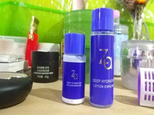 za化妆品怎么样?za化妆品是哪个国家的