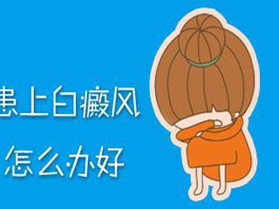 http://www.weixinrensheng.com/yangshengtang/246241.html