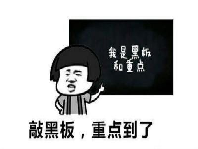 http://www.weixinrensheng.com/yangshengtang/249154.html