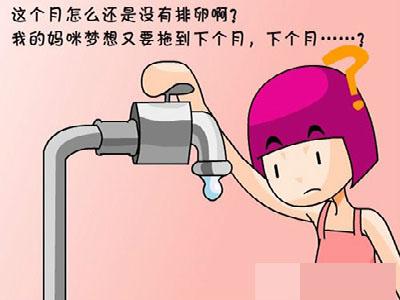 做输卵管通液好_输卵管堵塞的治疗方法_怎样治疗输卵管堵塞_输卵管堵塞介入治疗 ...