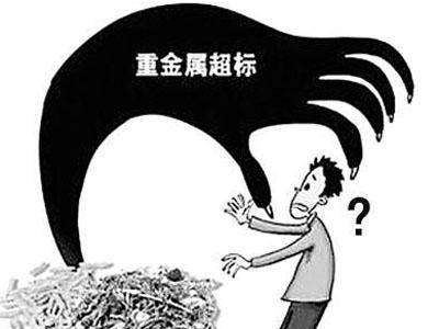 了解白癜风与环境污染有关系