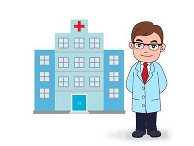 成都治疗银屑病好的中医院是哪一家